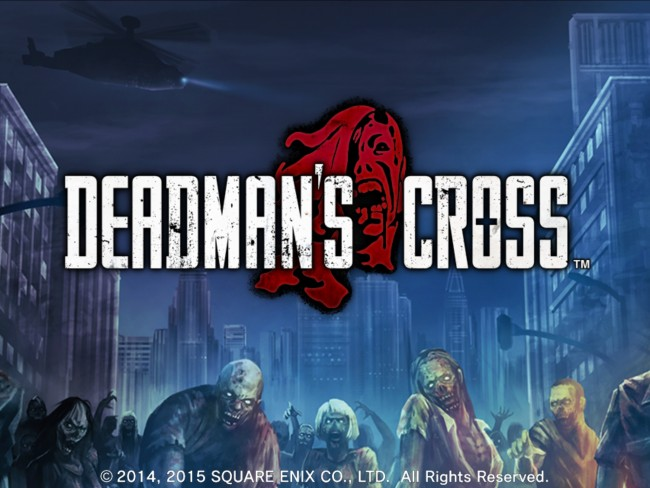 關於『Deadman's Cross』